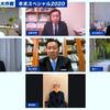 ★【立韓民主党】恫喝!暴言!政治家批判!安全保障批判!支持率低下3%へ