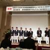 広島国際学院高校ゴルフ部祝勝会