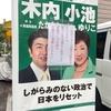 【ユリノミクス】【尿検査】日本のインターネット時代はまだ始まってすらなかった?