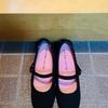 5年間履き続けてるプチプラ靴【Bio Fitter キレイ*ウォーク】
