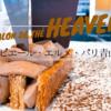 ピエール・エルメ・パリ青山「HEAVEN ヘブン」で極上のスイーツ体験を♪