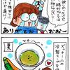 初めてのミキサー!!(*´ω`*)