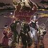 ジョジョの奇妙な冒険 スターダストクルセイダース エジプト編 第47話「DIOの世界 その3」 後編