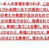電磁波兵器で何が出来るか、全ての日本人が知る必要がある