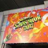 明日の関ジュコーナーは藤原丈一郎さん、大橋和也さんの登場ネル!【飛び出せ!ボクたち関西ジャニーズJr.】