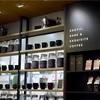 スターバックス・コーヒー新宿マルイ本館2階店(ブラックエプロンストア)