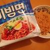 バンクーバーのスーパーで買える韓国のインスタントラーメンを4つ食べ比べてみた