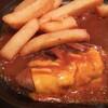 アルカサール ラ・チッタデッラの炭焼ハンバーグで至福のひと時!
