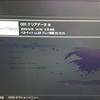 【PS4】矛盾によって救われた世界【テイルズ】