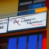 もしかしてあれは日本食レストラン!?【世界一周@ウガンダ・カンパラ3日目】
