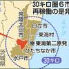 東海第二 再稼働反対表明の那珂市長引退へ 拒否権、原電否定か - 東京新聞(2018年11月11日)