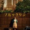 これを見ずに夏を越せるか!! 7月のMachinaka的おすすめ映画をご紹介!