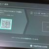 Nintendo Switchスクリーンショット動画を、スマートフォンにワイヤレスで転送可能へ 神アプデ