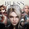 新作の無料スマホゲームアプリ「ブレスモバイル(BLESS MOBILE)」は【4月27日リリース】でダイナミックなバトルとゲームの楽しさが魅力の大量プレゼントがもらえる新作RPGゲーム!