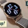 Galaxy Watch Active 2にスポーツバンドとスポーツループを買ってみた。
