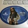 上海ディズニーランド!海賊船で宝石を探せ!