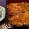鰻重を食べに、末広町駅近くの久保田へ行ってみた。出汁巻卵、シラスおろしも美味しい。(千代田区外神田)