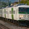 9/28 185系B5編成臨時列車+マヨラボの話