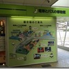 【遊場】電車とバスの博物館