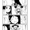 艦これ漫画 「お手伝い」