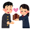 明日は、バレンタインデー #バレンタイン #ど根性ガエル #二月十四日