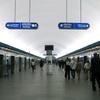 【これぞリアルRPG】サンクトペテルブルクの地下鉄の乗り方をマスターしよう!
