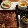 松江町のうなぎ屋で昼食