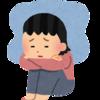 風呂に入らなくなると「鬱」らしい|鬱の予兆と対策