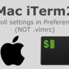iTermのVimスクロールを設定からON/OFFする(.vimrc未使用)
