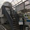 まだまだ乗っ込みカレイ☆彡磯子海釣り施設