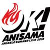"Animelo Summer Live 2018 ""OK!"" アニサマ全通してきました!"