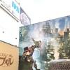 【1月31日まで】道頓堀商店街で映画「えんとつ町のプペル」のシャッターアート展が開催中