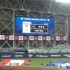2019WBSCプレミア12 オープニングラウンドC:韓国代表、カナダ戦に勝利し2勝目