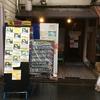 堺筋本町 じゅじゅ