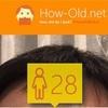 今日の顔年齢測定 23日目