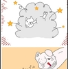 将棋4コマ漫画