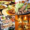 【オススメ5店】大井町・中延・旗の台・戸越・馬込(東京)にある鉄板焼きが人気のお店