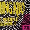 """『龍の帝国』""""The Dragon Empire"""" """"The Middle Kingdom""""(チョンクオ風雲録 その一)Each book of """"CHUNG-KUO"""" series is published in two separate volumes in Japan. This book is the first part of """"Chung-Kuo 1: The Middle Kingdom"""". (文春文庫)未読"""