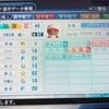 76.オリジナル選手 加賀茂信選手 (パワプロ2018)