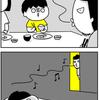 アキラさんの口笛