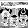 米鉄鋼輸入制限を発動。現状では日本にも着弾