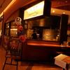桜木町・みなとみらい【夜ご飯・洋食】いしがまやハンバーグ みなとみらい店でハンバーグ専用窯で焼いたアツアツのハンバーグを食べて来た!