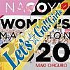 大黒摩季/Let's☆Go!! Girls