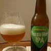 麦酒礼賛64  - FRESH HOP IPA  ~サンクトガーレン