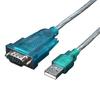 USBシリアル変換ケーブル Prolific PL2303  Windows10 64ビット用 ドライバ ダウンロード