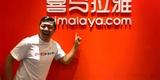 【上海 番外編】中国のスタートアップでピチピチのTシャツをもらった話