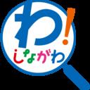 品川個別塾・成績アップ【公式】Blog.