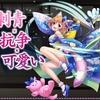 刺青×抗争×可愛い!日活のゲーム参入第一弾「刺青の国」がVITAで発売決定!ほか東京ゲームショウ関連