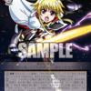 【WS】6/13今日のカードその2【魔法少女リリカルなのは Detonation】