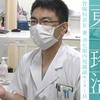 YouTube<一宮西病院>チャンネル【ドクター紹介ムービー】消化器内科・東玲治医師